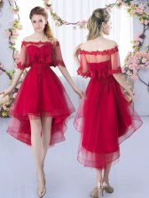Sweet Wine Red Sleeveless Tulle Lace Up Dama Dress for Wedding Party