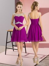 Fashion Mini Length Empire Cap Sleeves Purple Quinceanera Dama Dress Lace Up