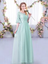 Simple Tulle Half Sleeves Floor Length Court Dresses for Sweet 16 and Lace and Belt