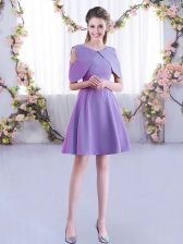 Delicate Chiffon Scoop Half Sleeves Zipper Ruching Quinceanera Court Dresses in Lavender