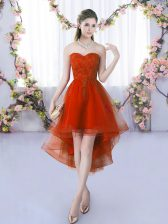 Perfect Rust Red A-line Sweetheart Sleeveless Tulle High Low Lace Up Lace Quinceanera Court Dresses