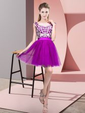 Popular Purple Sleeveless Tulle Zipper Dama Dress for Wedding Party