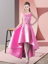 Fantastic Scoop Sleeveless Satin Quinceanera Court Dresses Lace Zipper