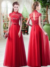 Noble Tulle Cap Sleeves Floor Length Prom Dresses and Appliques