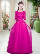Stylish Tulle Half Sleeves Floor Length Prom Party Dress and Lace