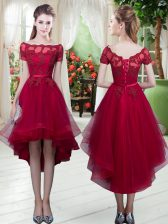 High End Wine Red A-line Appliques Evening Dress Lace Up Tulle Short Sleeves High Low