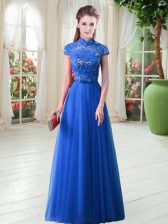 Royal Blue High-neck Lace Up Appliques Cap Sleeves