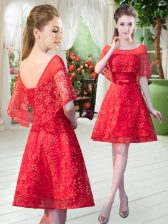 Popular Red Scoop Lace Up Beading Dress for Prom Short Sleeves