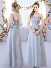 Shining Empire Vestidos de Damas Grey Sweetheart Tulle Sleeveless Floor Length Lace Up