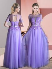 Tulle Scoop Short Sleeves Backless Beading and Lace Prom Dress in Lavender