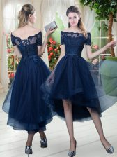 Super Short Sleeves Lace Up High Low Lace Prom Dresses