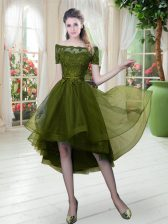 Olive Green Homecoming Dress Prom and Party with Lace Off The Shoulder Short Sleeves Lace Up