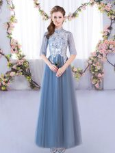 Blue Tulle Lace Up Dama Dress Half Sleeves Floor Length Lace