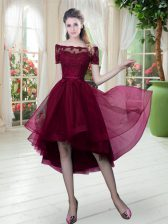 Ideal Burgundy Lace Up Off The Shoulder Lace Prom Dresses Tulle Short Sleeves