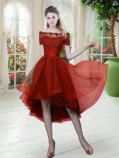Delicate High Low A-line Short Sleeves Wine Red Prom Evening Gown Lace Up