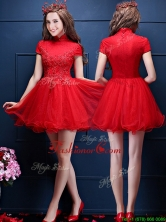 Luxurious High Neck Short Sleeves Prom Dress with Appliques and Beading BMT0112FOR
