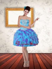 2015 Sweetheart Beading Ruffled Layers Fashionable Prom Dress in Multi Color PDZY471TZCFOR