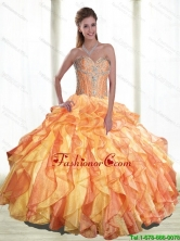 2015 Winter Elegant Multi Color Quinceanera Dresses with Beading and Ruffles SJQDDT60002FOR