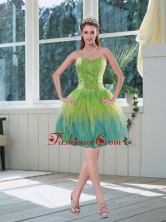 2015 Romantic Beaded Multi Color Sweetheart Dama Dress with Appliques  XFNAO5786TZBFOR