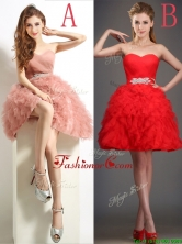 2016 Lovely Beaded and Ruffled Puffy Skirt Dama Dress in Tulle BMT0183FOR